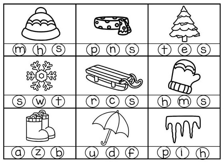 Correct Letter Worksheets for Kindergarten