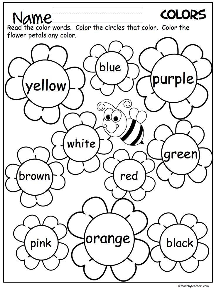 Flower Color Words Worksheet