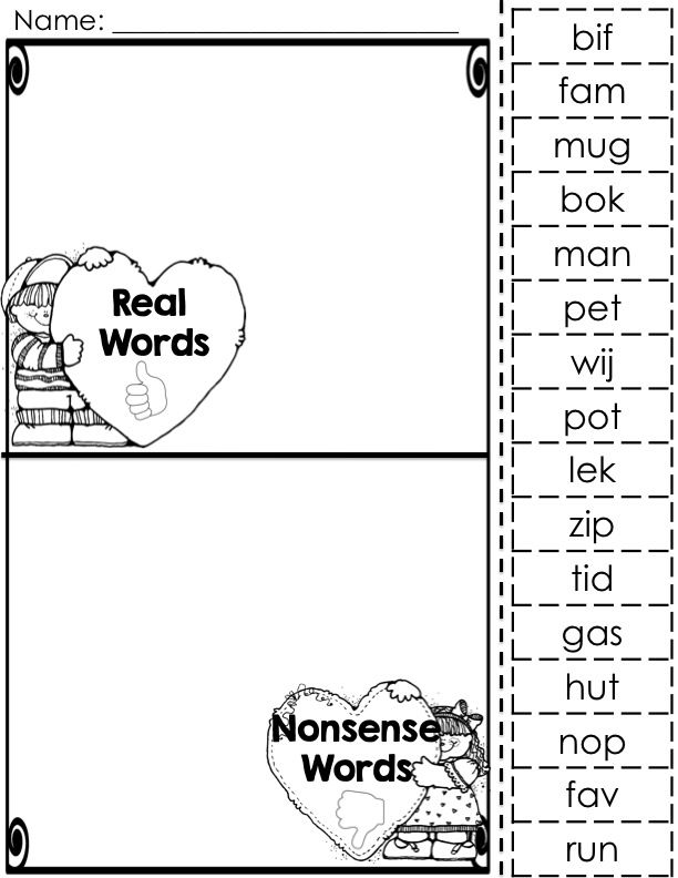 Nonsense Word Center Activities