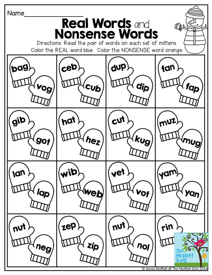Nonsense Words Worksheets