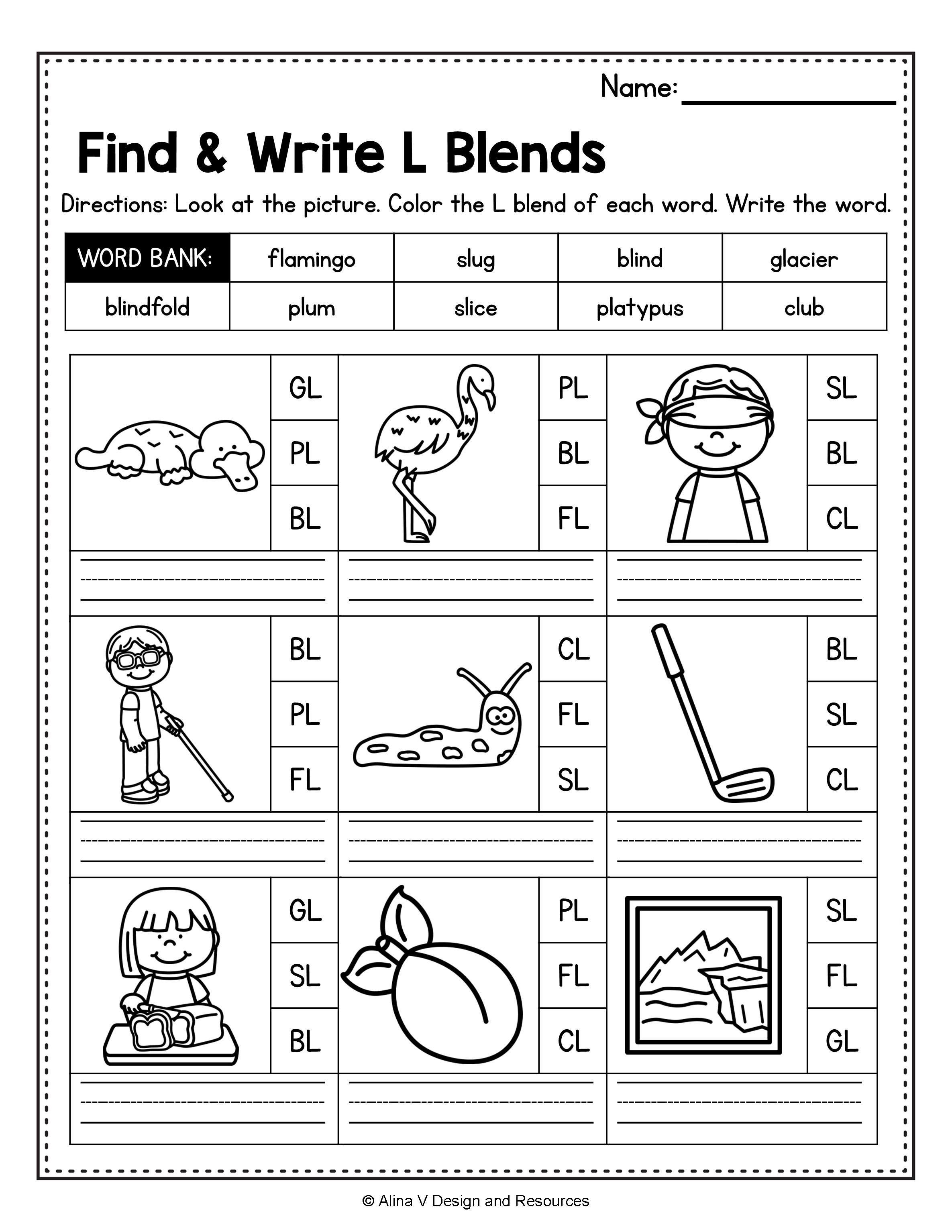 Beginning Blends Worksheets Bundle