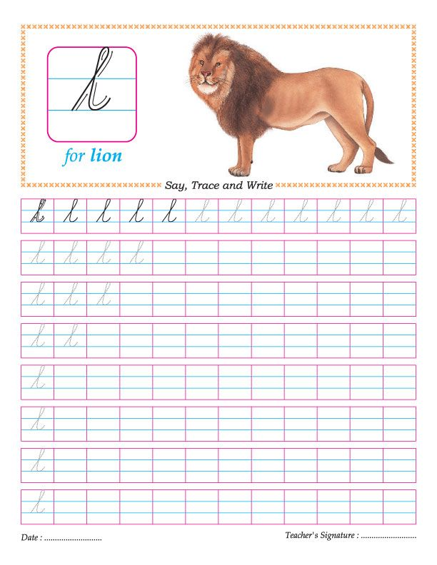Cursive Small Letter L Practice Worksheet