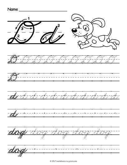 Free Printable Cursive D Worksheet