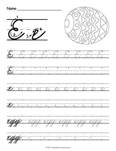 Free Printable Cursive E Worksheet