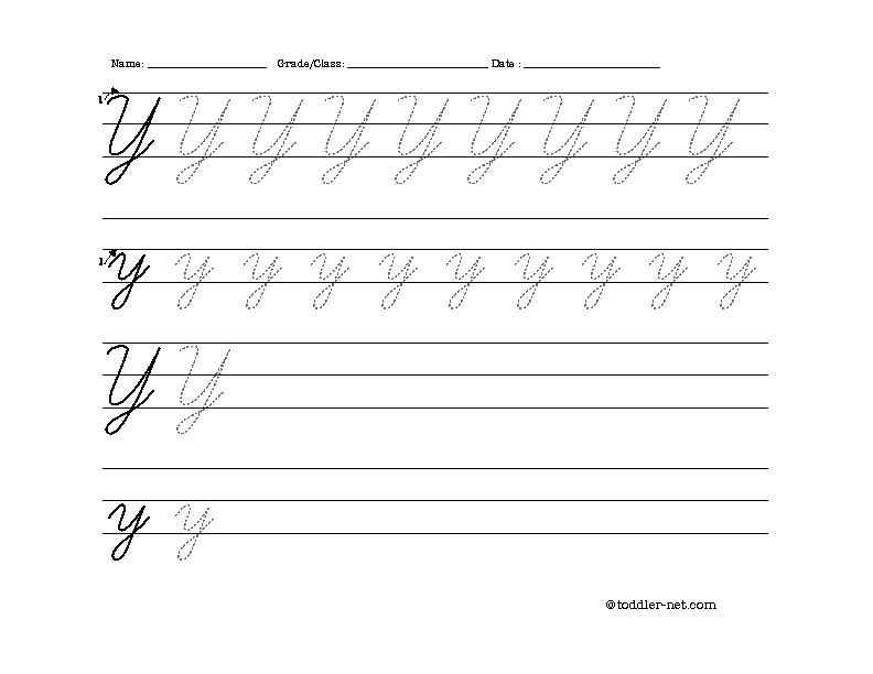 Free Printable Cursive Letter Y Worksheet