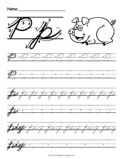 Free Printable Cursive P Worksheet