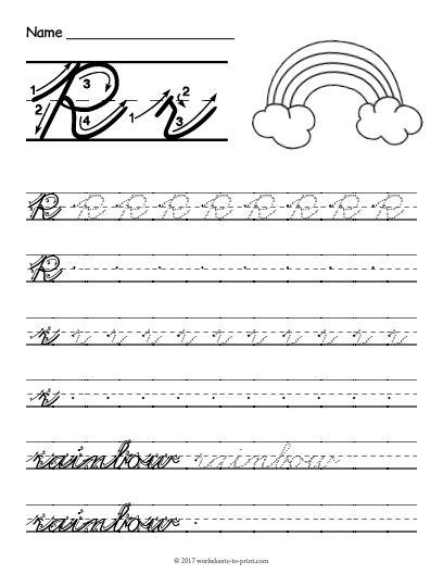 Free Printable Cursive R Worksheet