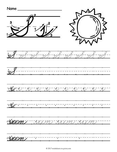 Free Printable Cursive S Worksheet