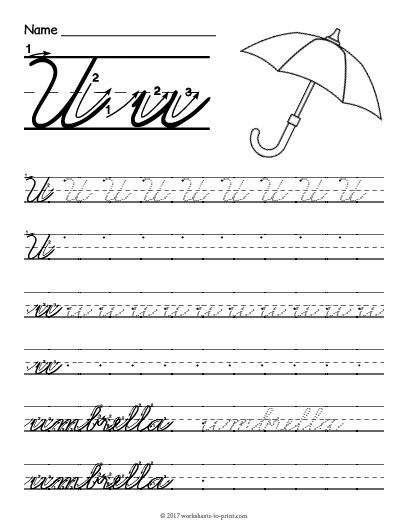 Help Kids Learn How To Write Both An Uppercase And A Lowercase