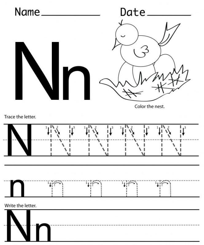 Cursive Words Starting With N Worksheets