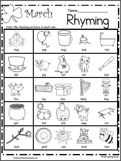 Rhyming worksheets using pictures for preschool and kindergarten