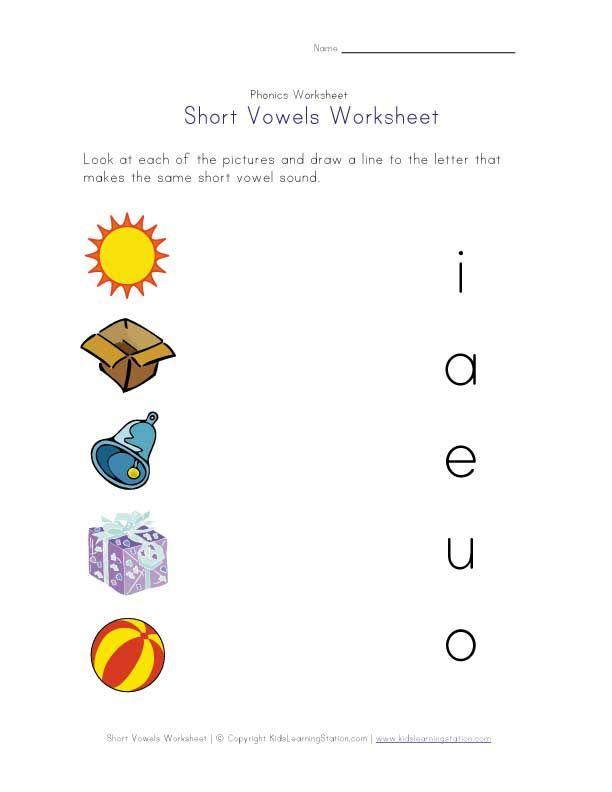 Short Vowel Matching Worksheet